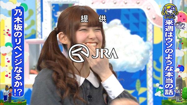 うまズキッ!乃木坂46 6