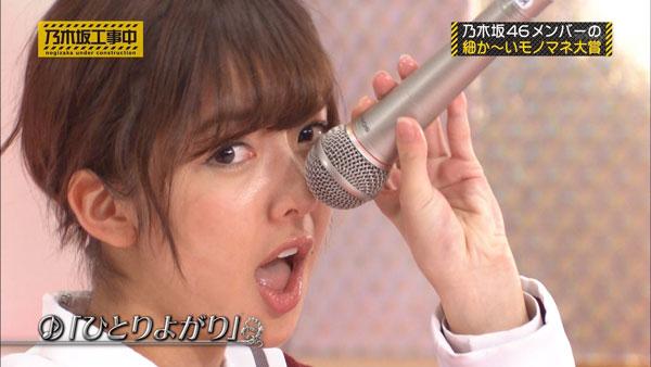 【乃木坂工事中】和田まあやのものまね「鼻で歌っているように見えるソロ曲での西野七瀬」  http//ikomach.blog.fc2.com/blog,entry,4981.html