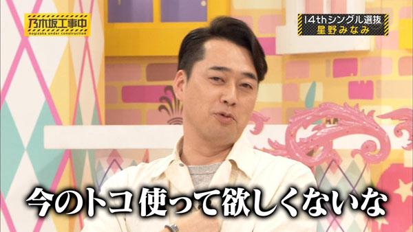 バナナマン設楽 乃木坂ファン クズ6