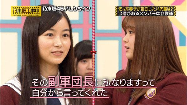 佐々木琴子 さゆりんご軍団副軍団長3