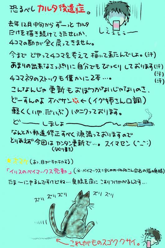 ベイマックス_convert_20160206165243