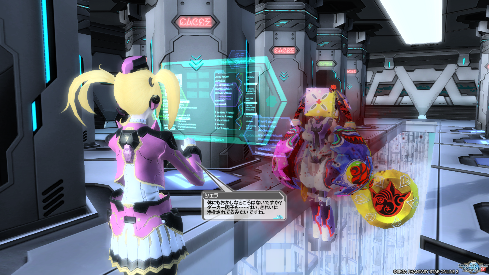 pso20160129_134945_012.png