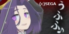 龍田 暗黒微笑SA