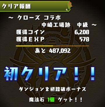 close_01.png