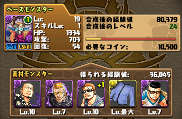 close_02.png