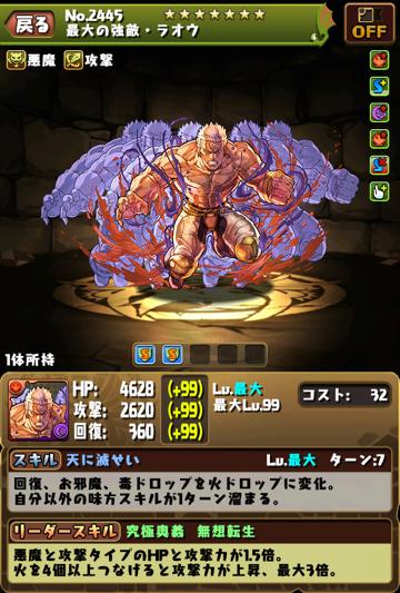 mukemuke_02_01.png