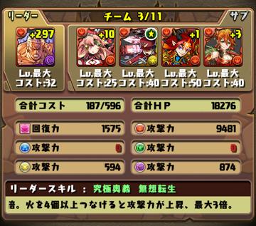 mukemuke_02_02.png