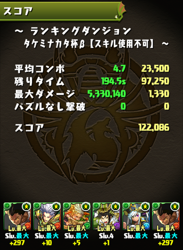 ranking_1116_01.png