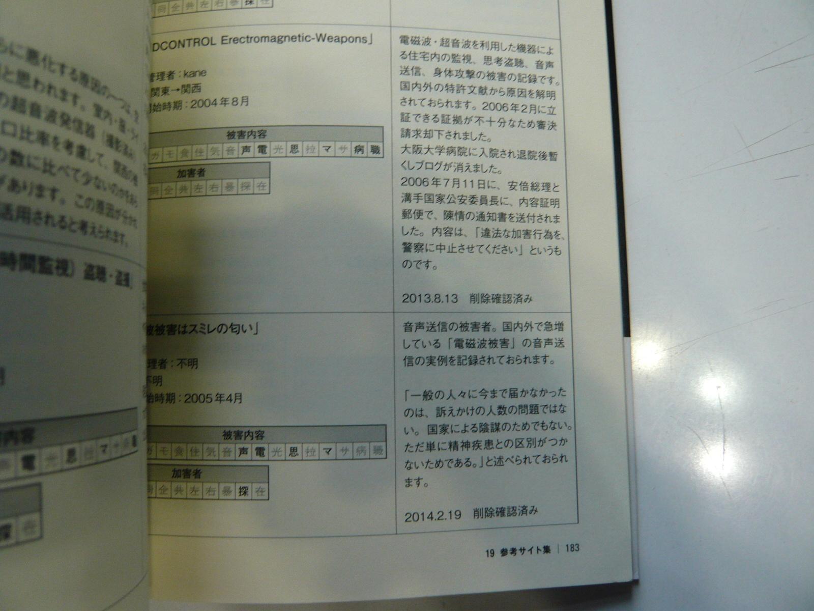P1020979.jpg