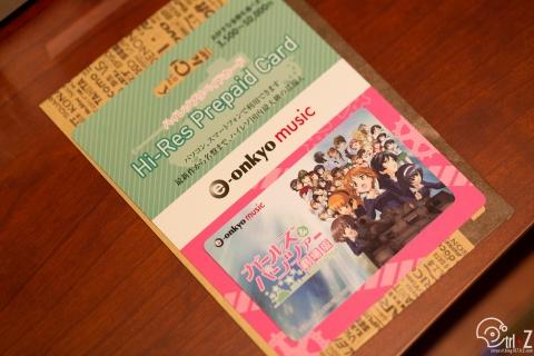 劇場版ガールズ&パンツァー eonkyo