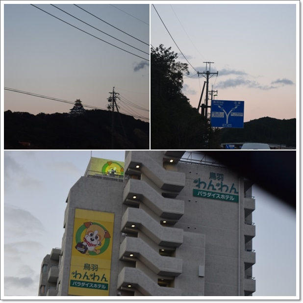 20160119115358ff4.jpg