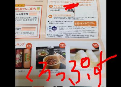 fc2blog_20151222233651ccd.jpg