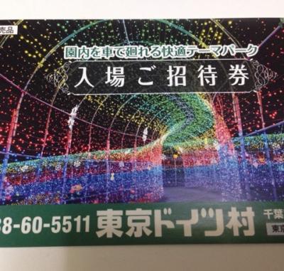 fc2blog_20160206222707e7e.jpg