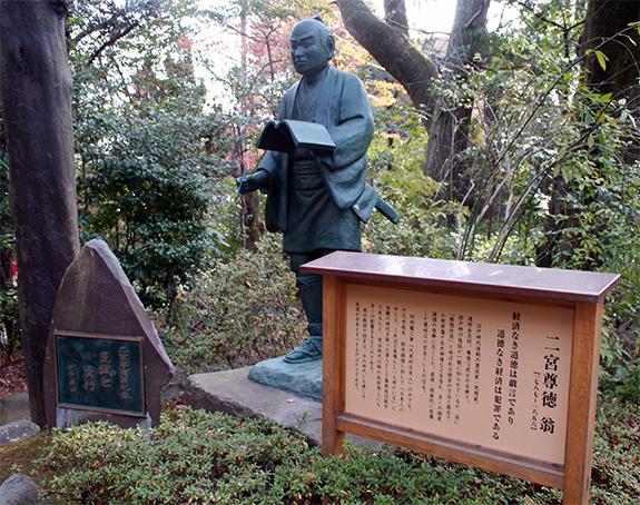 小田原 報徳二宮神社 二宮尊徳像