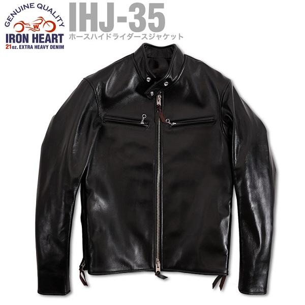 IHJ-35-01[1]