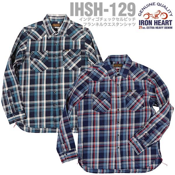 IHSH-129-01[1]