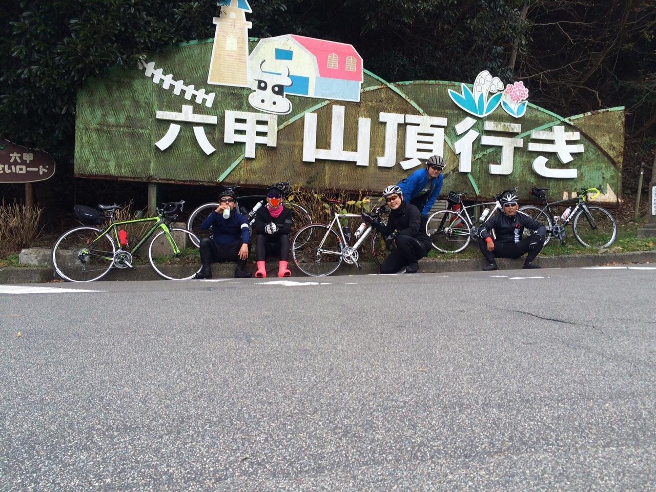151219六甲山10.JPG