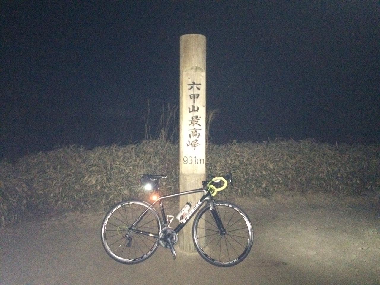 160110六甲山02.JPG