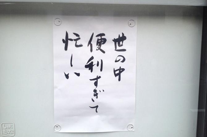 160113_00.jpg