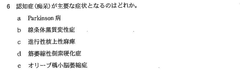 100b6.jpg
