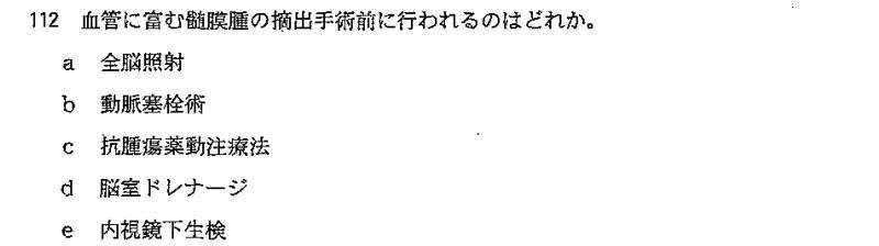 101b112.jpg