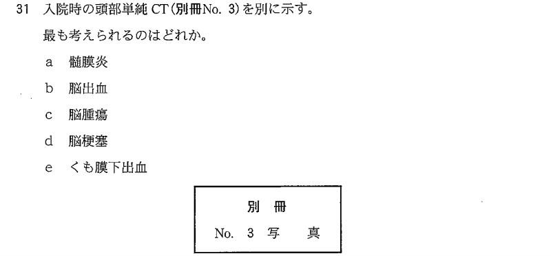 102c31.jpg