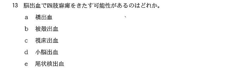 102i13.jpg