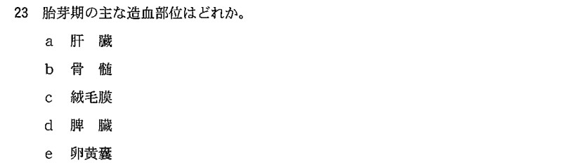 105b23.jpg