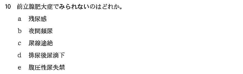105d10.jpg