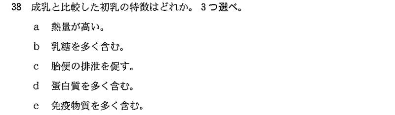 105e38.jpg