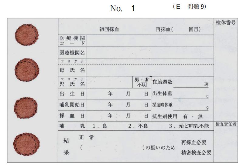 106eg1.jpg