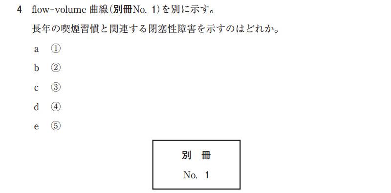 107h4.jpg