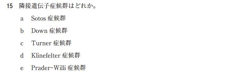 109b15.jpg