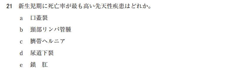109b21.jpg