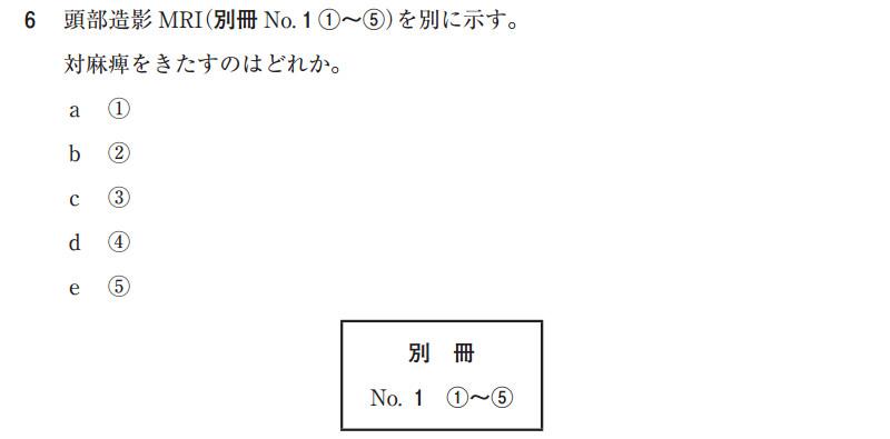 109f6.jpg