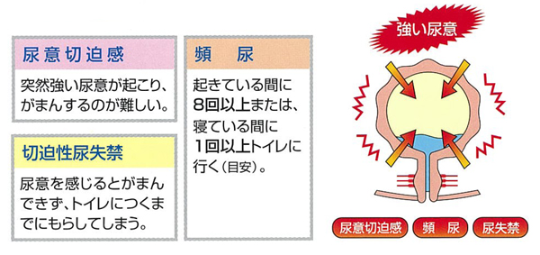 illust2-9.jpg