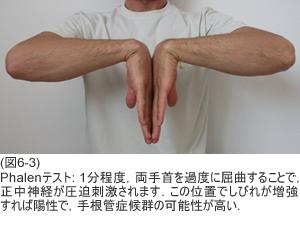 no6-3.jpg