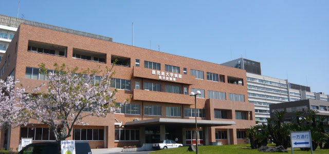 kagoshima dental