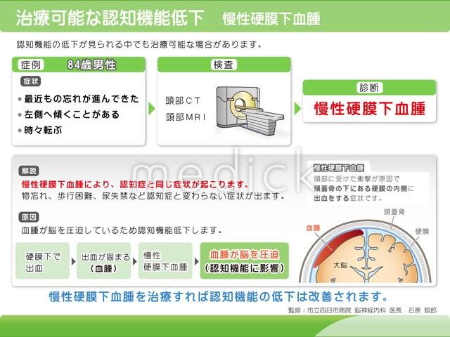 th-no-00059.jpg