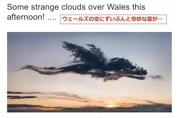 wales-cloud-top.jpg
