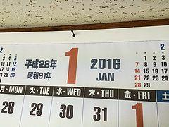 2016010501.jpg