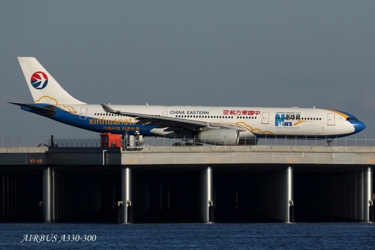 A-1112.jpg