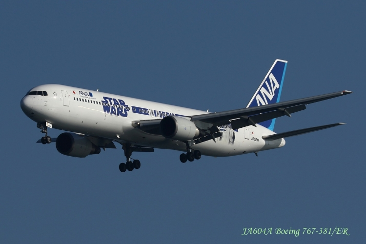 A-1140.jpg