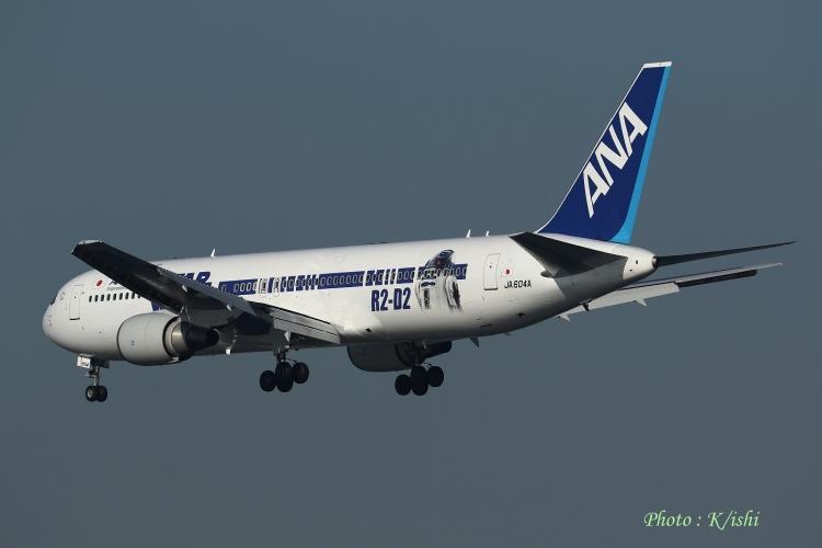 A-1148.jpg