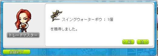 Maple160207_212620.jpg