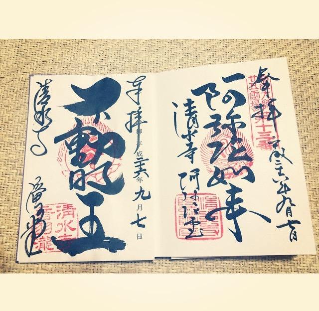 nishina_160119_1