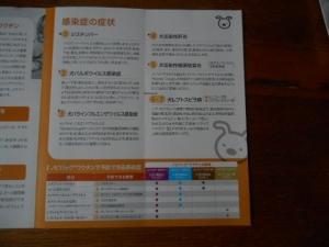 DSCN7711.jpg