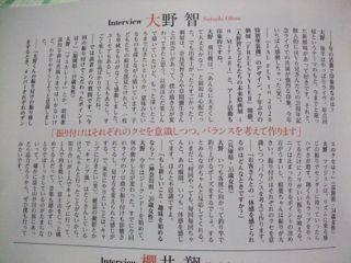 1-3おり10