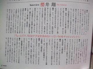 1-3おり11