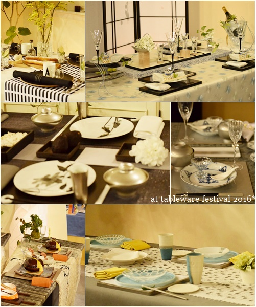 tablewarefes2016.jpg